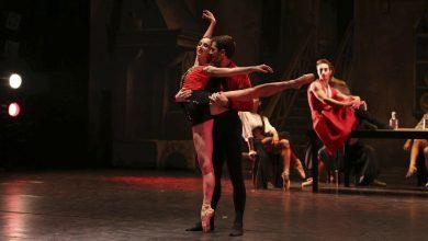 La Carmen (Teatro Bellini di Catania, 25-11-17)