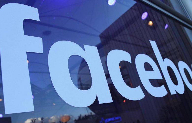 Facebook datagate