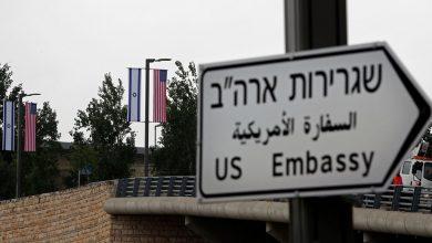 Photo of Ambasciata Usa a Gerusalemme, sale a 63 il bilancio delle vittime palestinesi