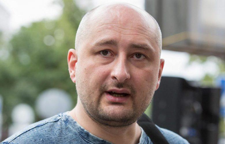 Giornalista russo Arkadij Babchenko