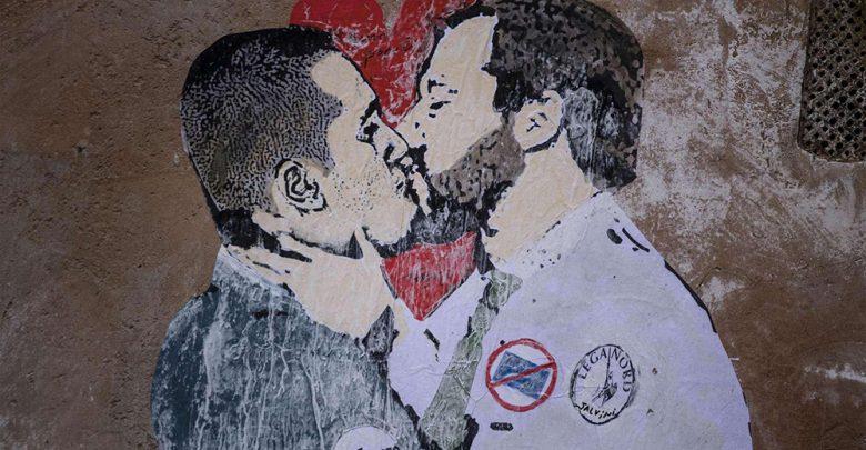 Murales di Maio Salvini governo Lega-M5s