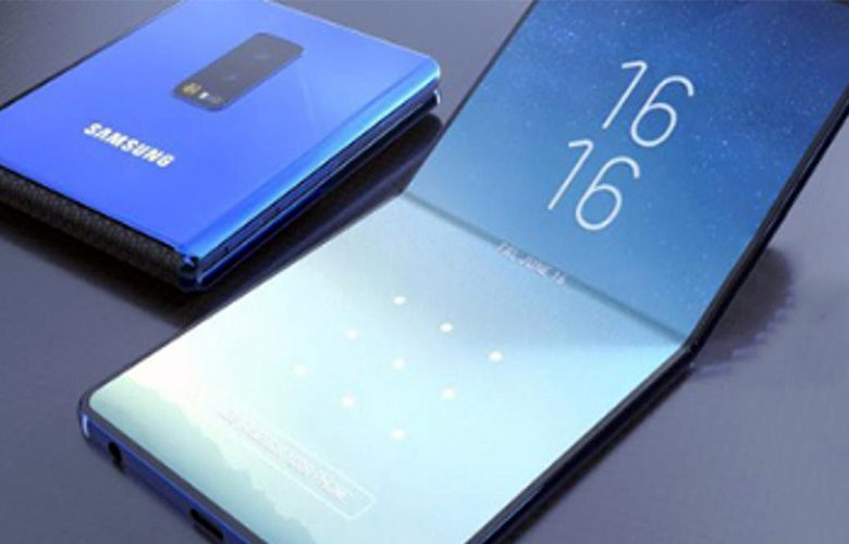 Samsung pieghevole