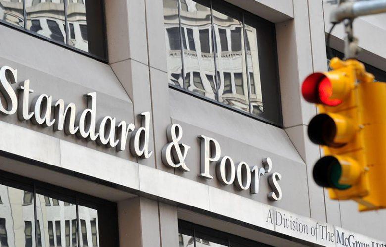 Standard & Poor's conferma il rating dell'Italia