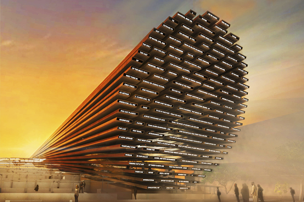 The Poem Pavilion - Expo 2020