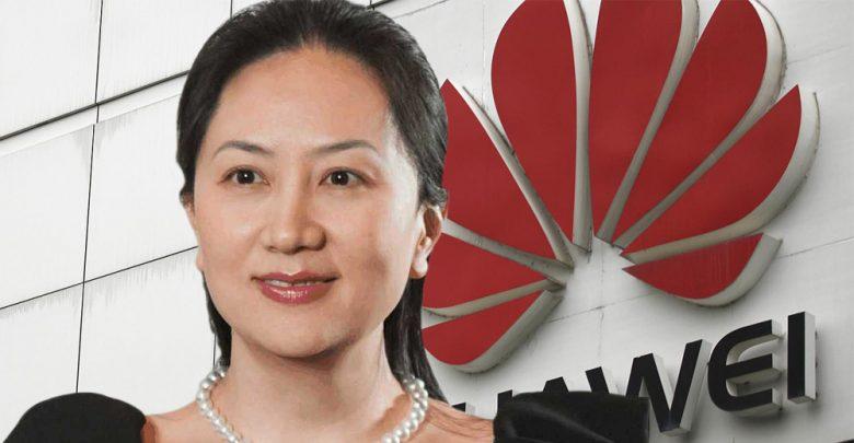 Meng Wanzhou Cfo di Huawei