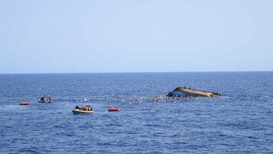 Migranti naufragio Libia