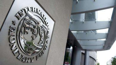 Photo of Fmi boccia il Reddito di Cittadinanza: «È un disincentivo al lavoro»