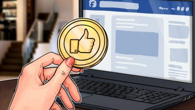 Photo of Facebook vuole lanciare la sua criptovaluta