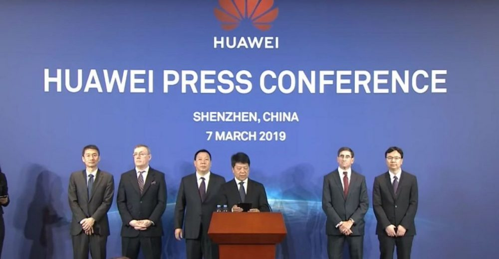 Huawei Press Conferance