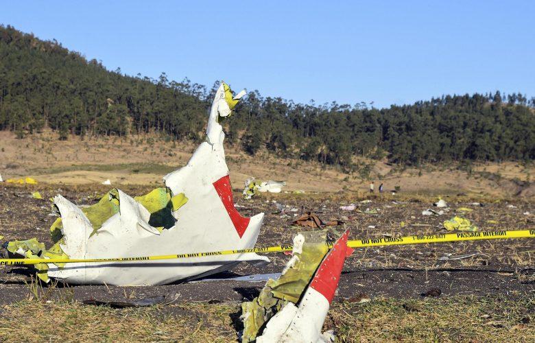 Incidente aereo in Etiopia