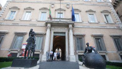 Palazzo Valentini Roma