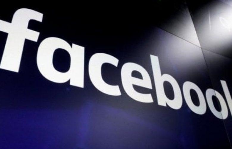 Facebook contro le fake news