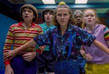 Stranger Things 3, la nostalgica elegia della cultura pop anni '80