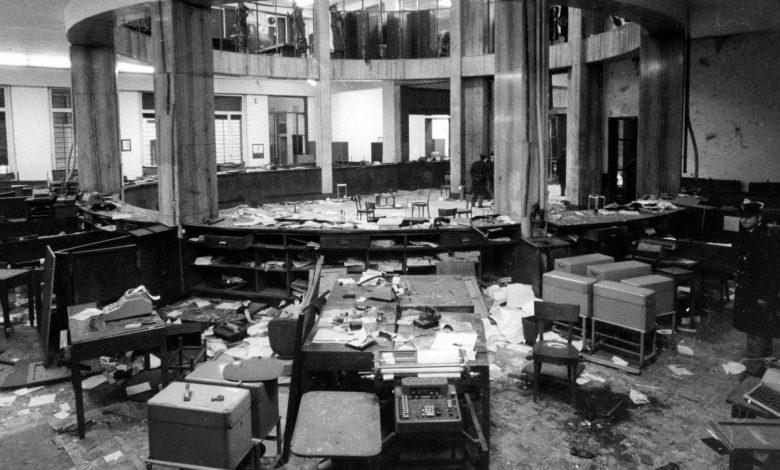 Photo of Strage di Piazza Fontana: 50 anni di depistaggi e di giustizia negata