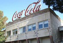 Photo of Dalla Sicilia all'Albania: Coca Cola emigra per la sugar tax