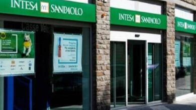 Photo of L'offerta di Intesa Sanpaolo per comprare Ubi