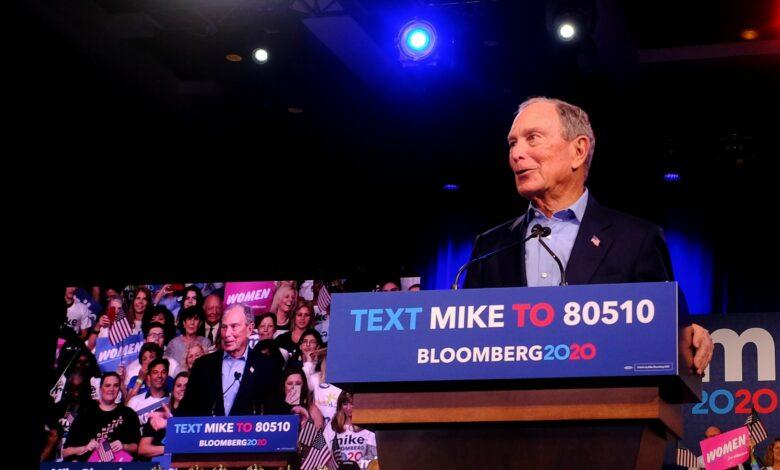 Photo of Il piano di Bloomberg per vincere le primarie è fallito