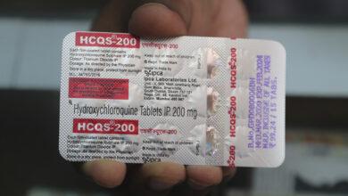 Photo of Perché l'Aifa ha sospeso l'uso dell'idrossiclorochina per i malati Covid