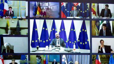 Photo of Le trattative del Consiglio europeo sul Recovery Fund