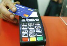 Photo of Decreto agosto: bonus sui pagamenti con Pos per spingere i consumi